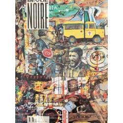 Revue Noire No 11 Dec 93-Feb 94 - South Africa Art and Literature