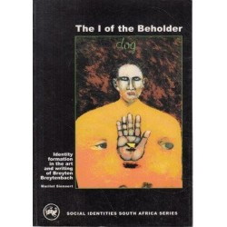 The I of the Beholder